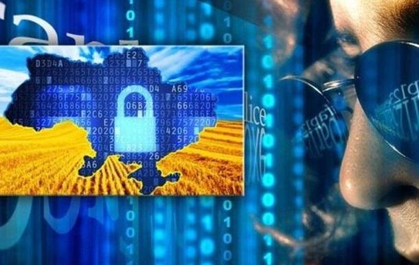 СБУ готовится к парламентским выборам и провела международные киберучения