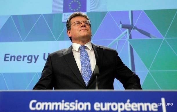 Єврокомісар назвав терміни газових переговорів