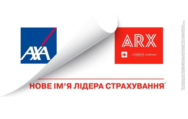 ARX – новое имя лидера украинского страхового рынка
