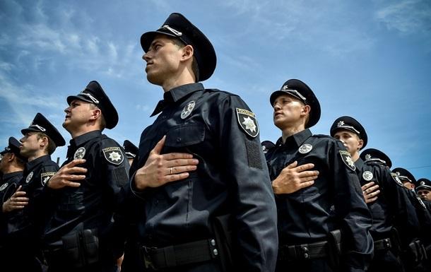 День полиции Украины