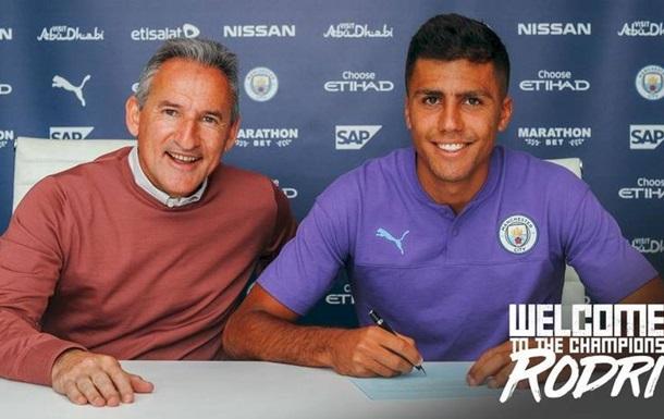 Родри перешел в Манчестер Сити