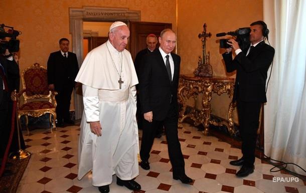 Папа Римський і Путін зустрілися у Ватикані