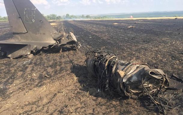 Катастрофа літака на Харківщині: у слідства три версії