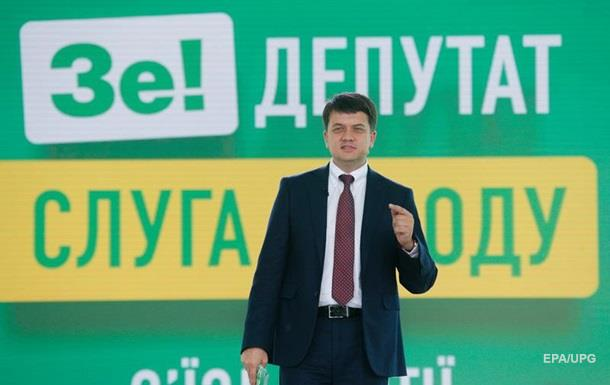 В Слуге народа озвучили первые шаги по Донбассу