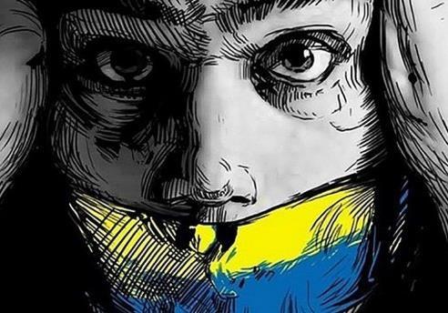 На Украине зарегистрировано 116 случаев нарушения свободы слова