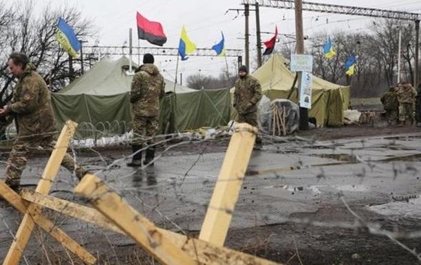 Блокада Донбасса: снять нельзя оставить