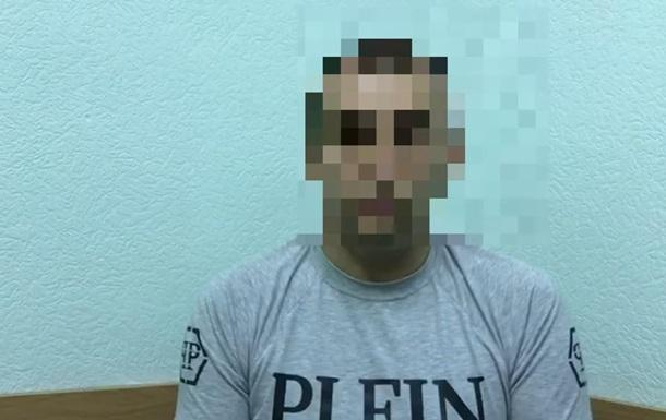 СБУ заявила про затримання  російського агента  в Укроборонпромі