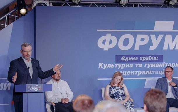 Мы объединим Украину, умышленно расскалываемую 5 лет вопросами языка и веры