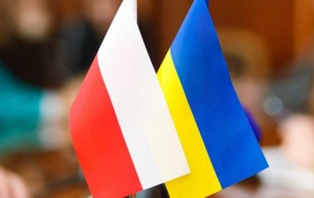 Україна і Польща прямують через спільну історію у світле майбутнє!