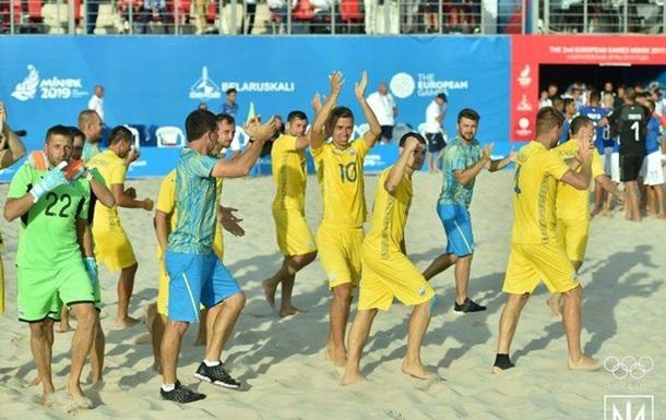 Сборная Украины по пляжному футболу победила Швейцарию, отыгравшись с 0:3