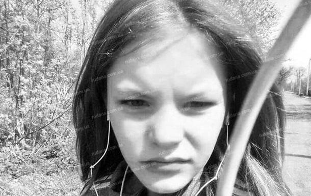 На Днепропетровщине изнасиловали и убили подростка