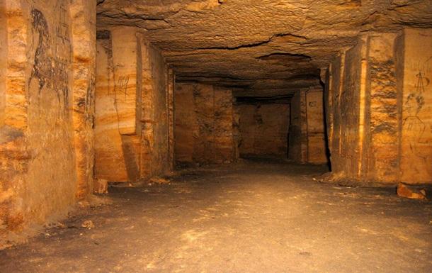 Под Одессой нашли потерявшихся в катакомбах людей