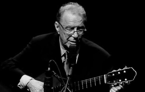 Помер один із засновників музичного стилю босанова