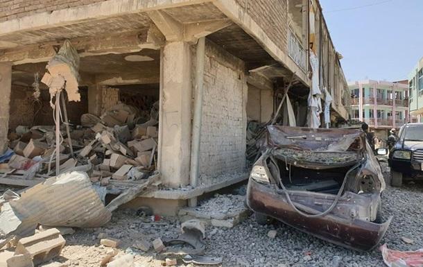 В Афганістані стався вибух: 12 жертв і 150 постраждалих