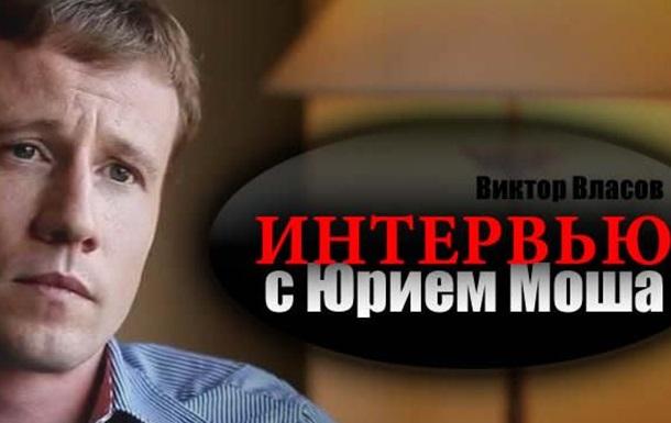 Свободный русский эмигрант - предприниматель Юрий Моша