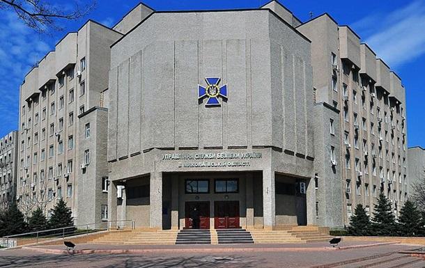 Глупость или работа на Россию в Николаевской СБУ