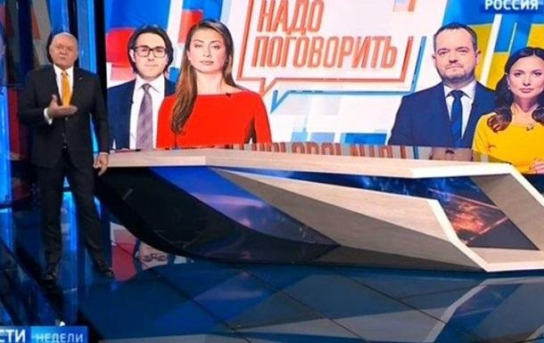 Український телеканал прокоментував телеміст з Росією