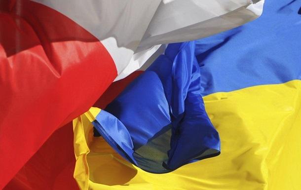 Примирення: Волинська трагедія