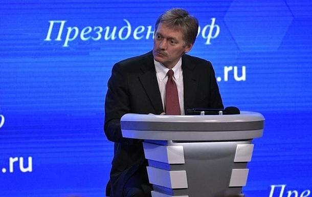 В Кремле отреагировали на предложение Зеленского