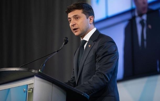 Зеленский внес в Раду законопроект о начале работы ВАКС