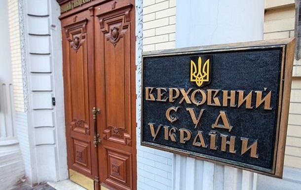 Верховный суд объяснил решение по пережеребьевке партий