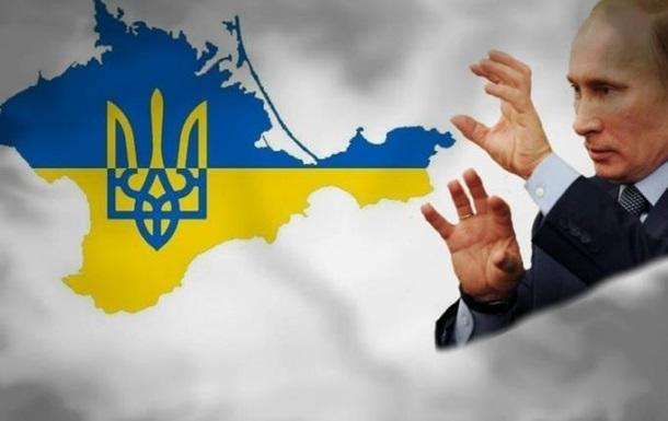 Фейкові вибори в Криму. Партія «Родина» -  «спецназ Путіна».
