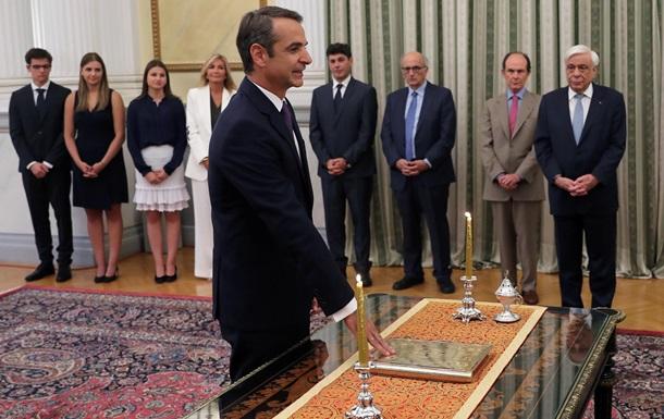 Новий прем єр-міністр Греції склав присягу