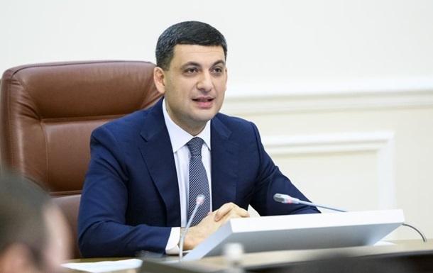 Гройсман розповів, коли може початися відновлення Донбасу