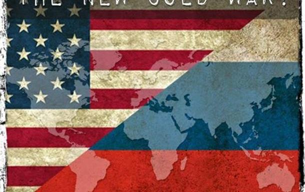 Кто такие  американские друзья  России?