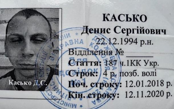 У Вінницькій області втік ув язнений