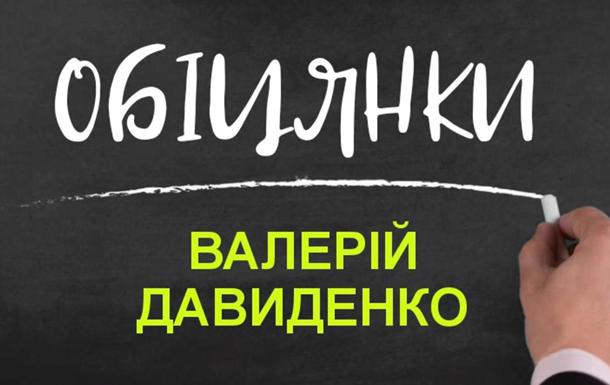 Аномалия Франкинштейна