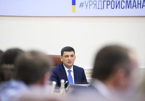 Апелляционный суд признал гройсмановскую цену на газ НЕЗАКОННОЙ!