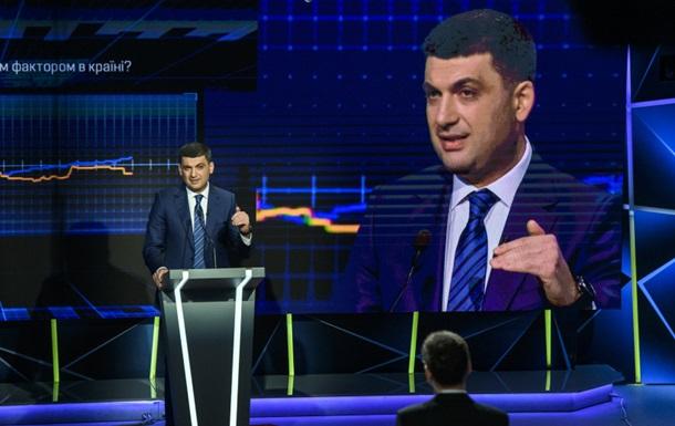 Гройсман прокомментировал скандал с вице-премьером на саммите Украина-ЕС