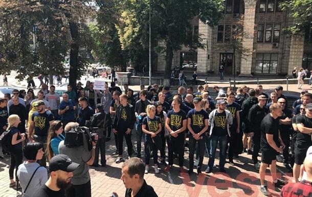 Нацраду з ТБ пікетують противники NewsOne