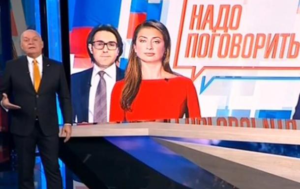 Телеміст NewsOne - спецоперація в інтересах спецслужб РФ