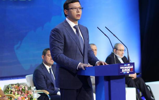 Кернес и Мураев приняли резолюцию о децентрализации Украины