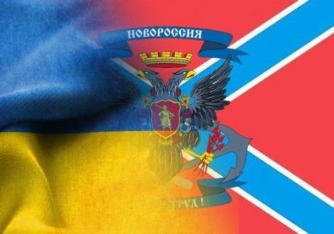 Действительно ли власти ЛДНР хотят вернуться в состав Украины?