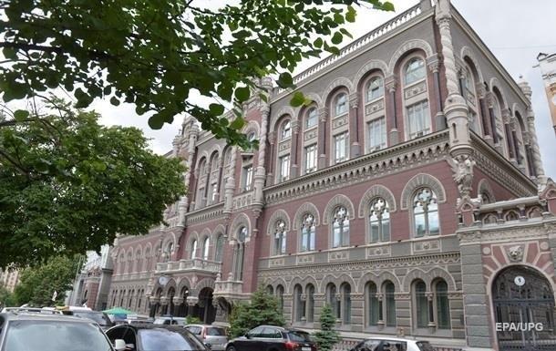 НБУ зняв ліміт на перерахування дивідендів за кордон