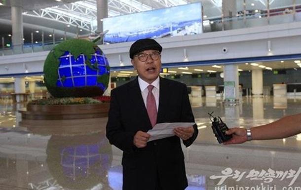 Обретшие счастье в Северной Корее