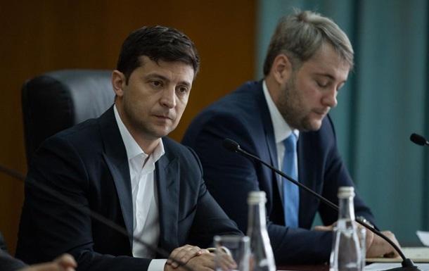 Зеленский предложил убрать из столицы Киевскую ОГА