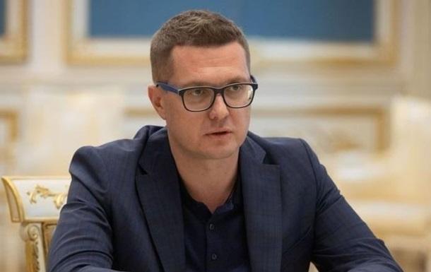 Стала известна первая зарплата Баканова в СБУ
