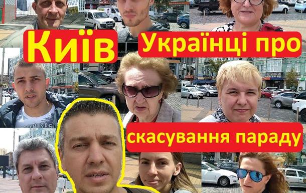 Зеленський скасував парад. Реакція українців. Відео