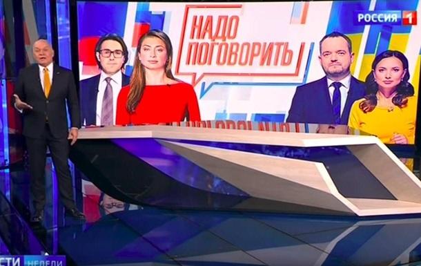 Телемост Украина-РФ проведут на российском телевидении