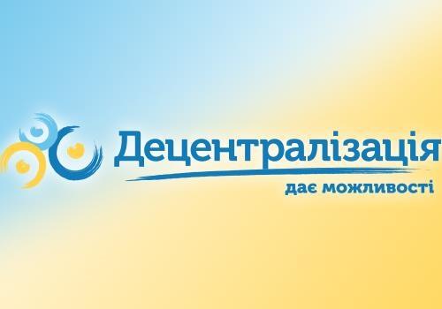 Оппоблок  ведет Украину по пути развития США