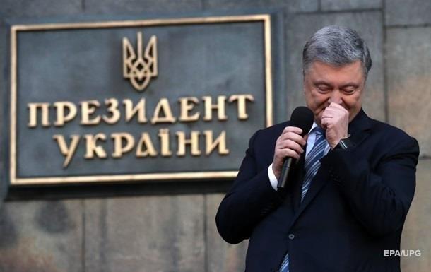 Порошенка викликали на допит у ДБР - Портнов