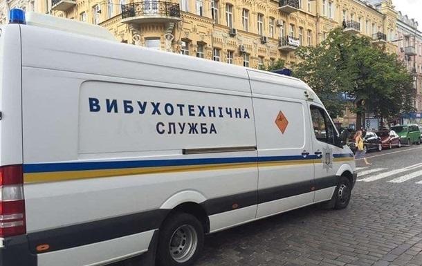 В Киеве за один день  заминировали  почти тысячу объектов