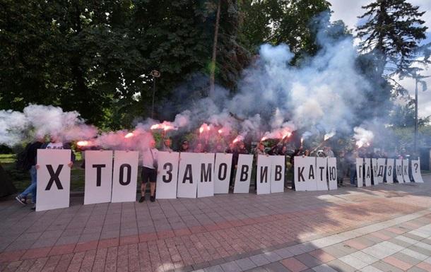 Кто заказал Катю Гандзюк? Под Радой митингуют активисты