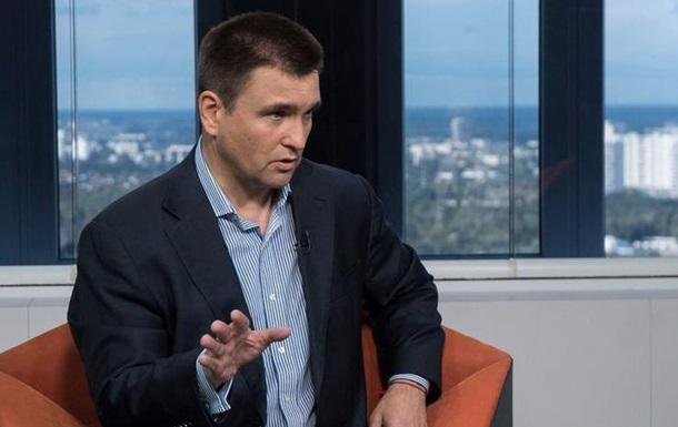 Климкин заявил, что дважды обсуждал с Лавровым Крым и Донбасс