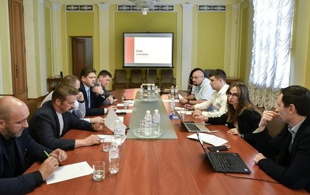 У Зеленського хочуть ввести систему цифрової ідентифікації громадян