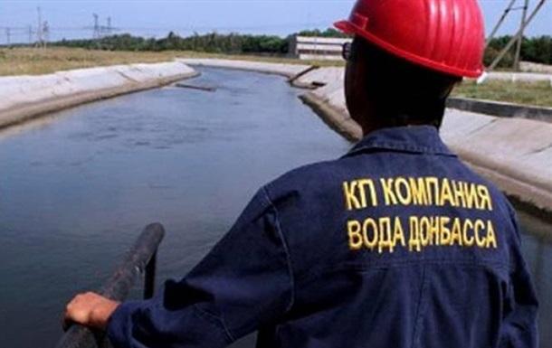 В четырех городах Донецкой области ограничили подачу воды